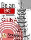 SEEDS kynnir spennandi tækifæri í Kina