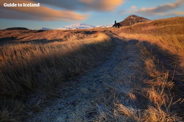 Volunteer in Iceland