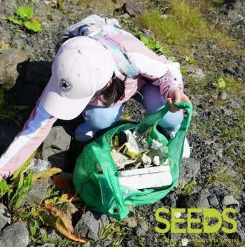 Environmentally Aware & Trash Hunting