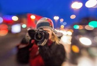 Photo Marathon - Icelandic Midwinter festival