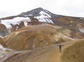 The Highlands of Iceland - The Famous Kjölur Road (1:3)